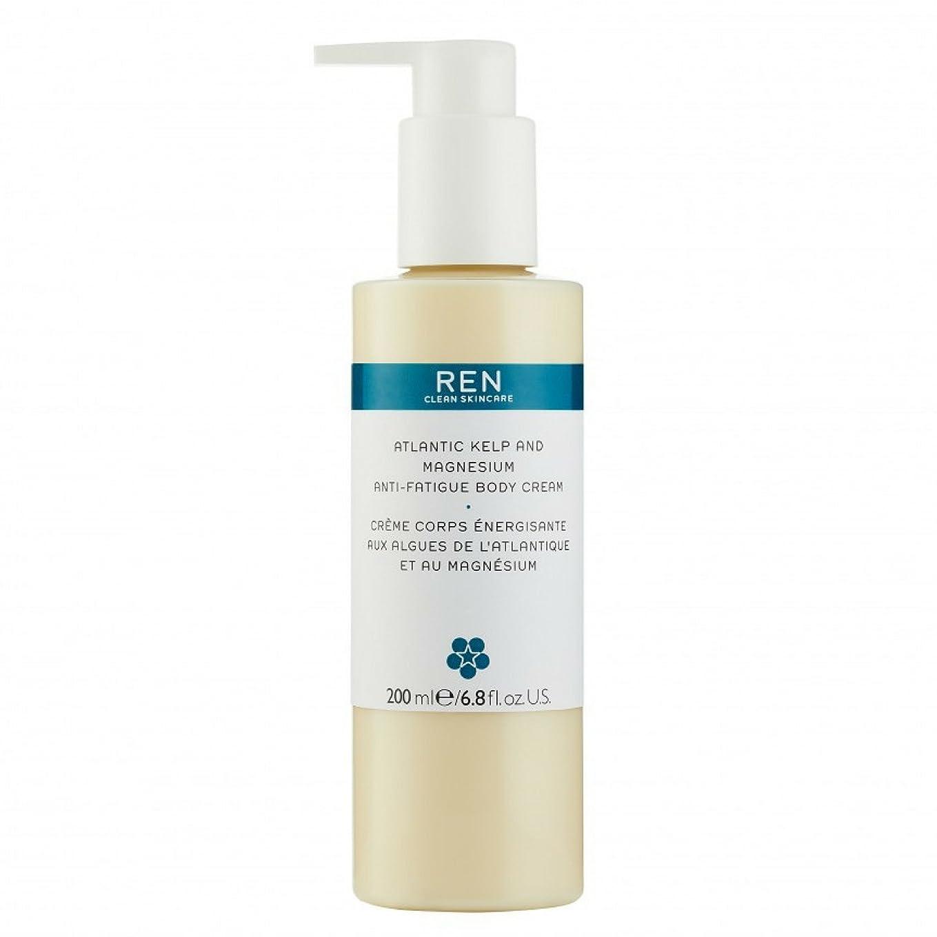 予想する愛情従順なREN - Atlantic Kelp And Magnesium Anti-Fatigue Body Cream