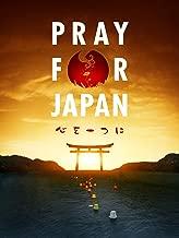 japan earthquake 2011 movie