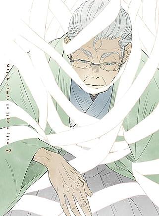 3月のライオン 7(完全生産限定版) [Blu-ray]