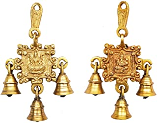 Aakrati Ganesh Laxmi Wall Hanging Bells Yellow Finish - Unique Gift for Door Wind Chimes Made in Brass - Hindu Religious H...