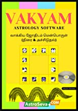 Astrology Vakyam English Software