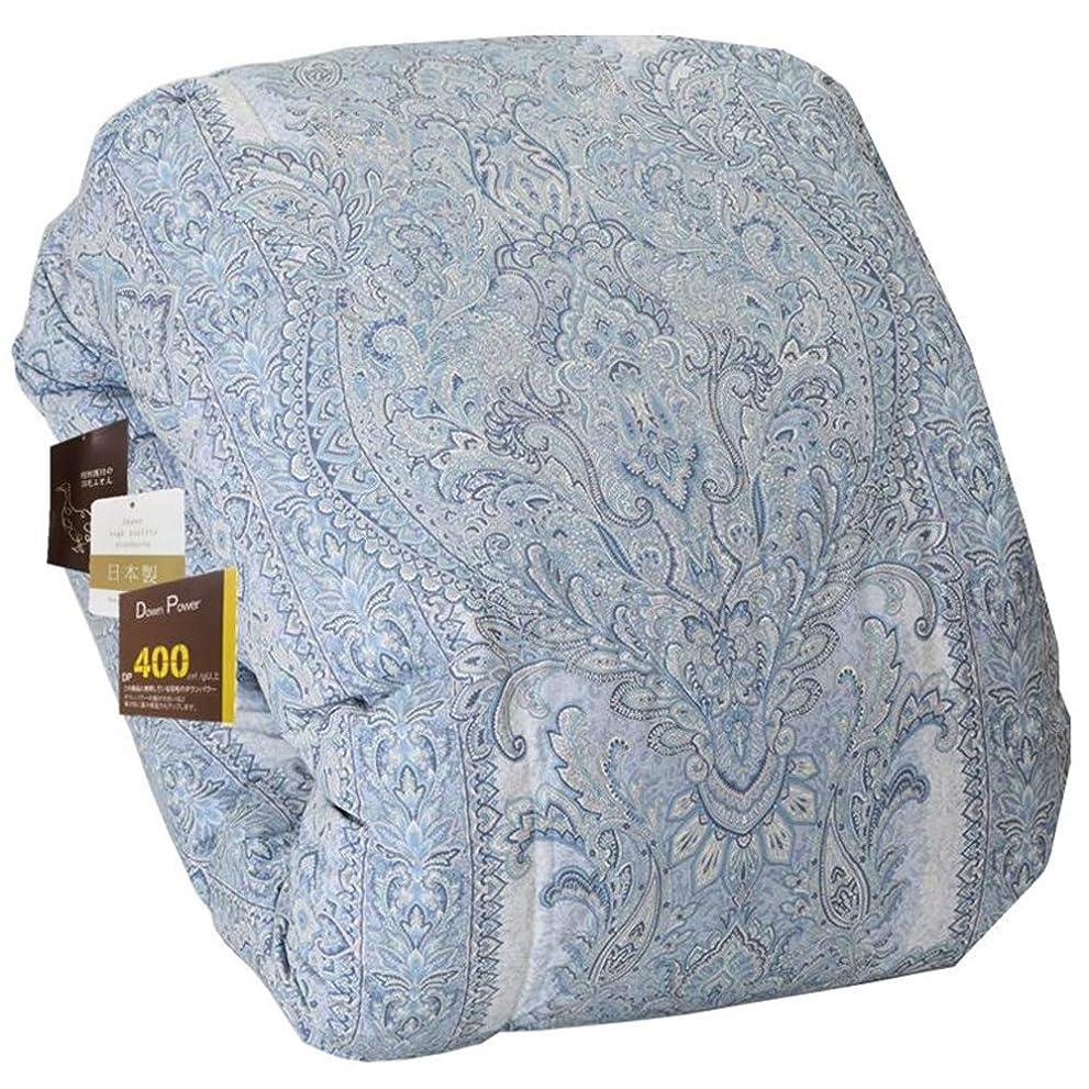昭和西川 掛けふとん ブルー シングル 高品質羽毛布団グース使用400DP羽毛ふとんダウン90% Amazon企画WGD90
