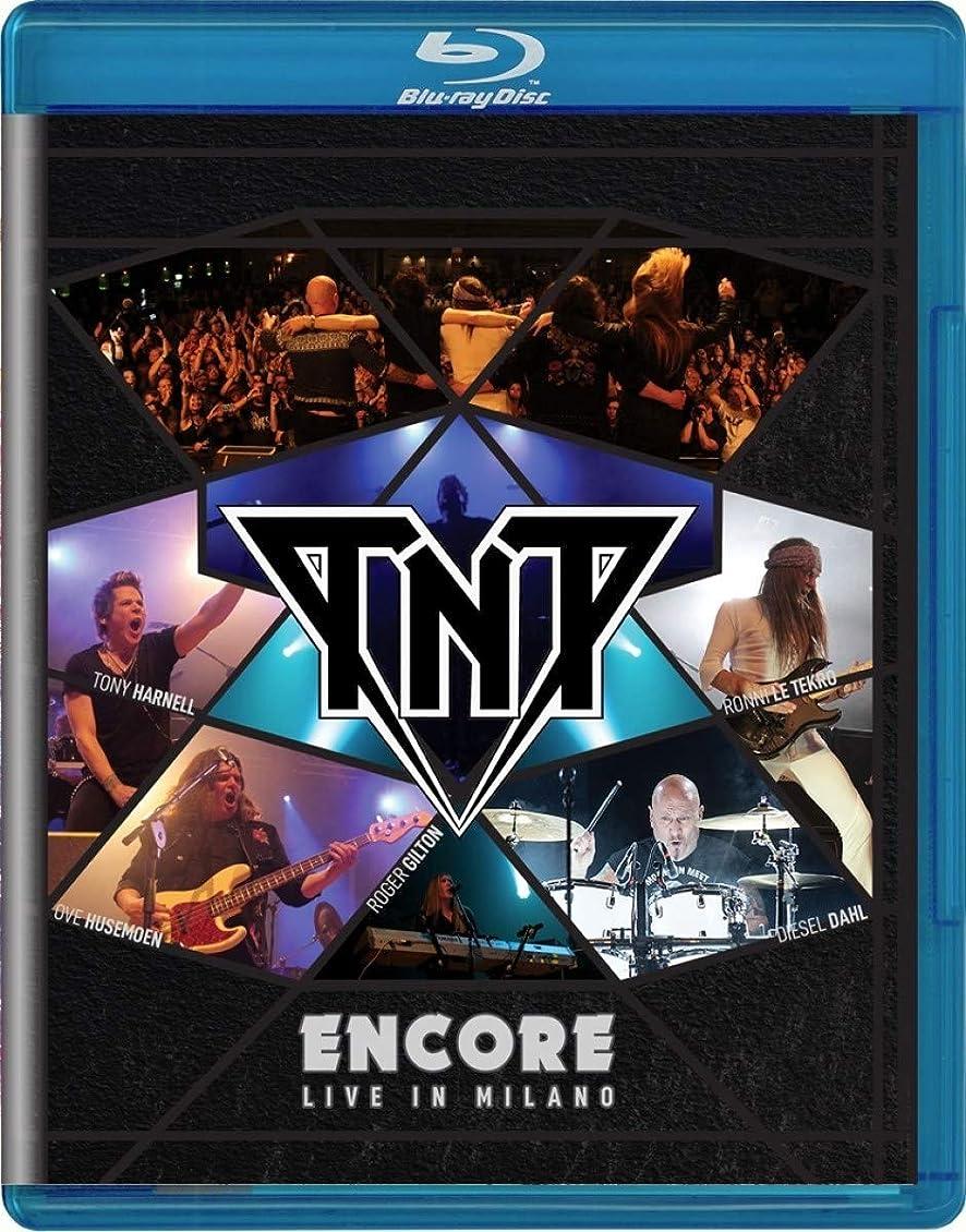 協力的とティームリーンEncore - Live In Milan [Blu-ray] [Import]