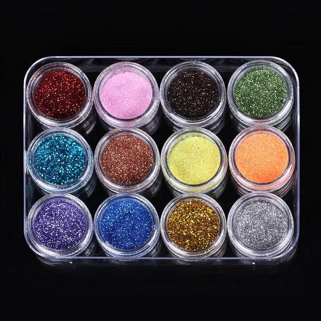 冷淡な前売抹消ネイル用微粒子0.3mmグリッターラメ12色セット☆ジェルネイルに◎【青】