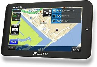 2019年地図搭載 ポータブルナビ 9インチ ナビゲーション カーナビ 地図更新 無料 オービス ワンセグ 外部入力 バックモニター バック連動 動画 音楽 写真 再生 Nシステム 速度取締 NV-A010E
