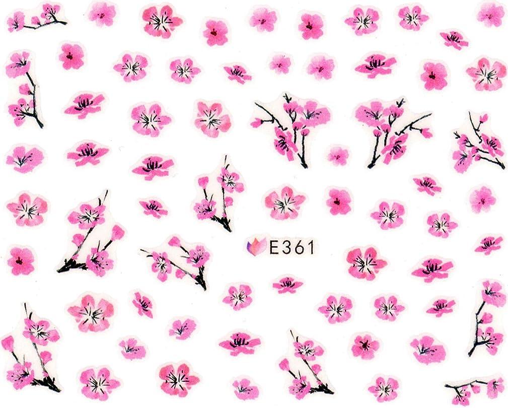ふくろう不毛の甘美なネイルシール 水彩 和風 花 フラワー (01-T56)