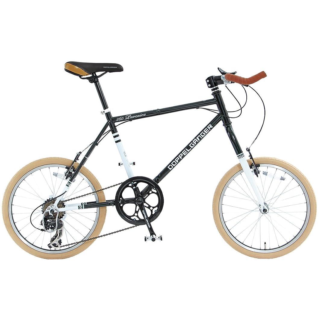おそらくスリット悪魔DOPPELGANGER(ドッペルギャンガー) 折りたたみ自転車 BACKFLIPPERシリーズ PARCEIRO 260-GR 20インチ 独自開発折りたたみフレーム採用