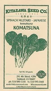 Spinach Mustard - Japanese Komatsuna - 3.0 Grams