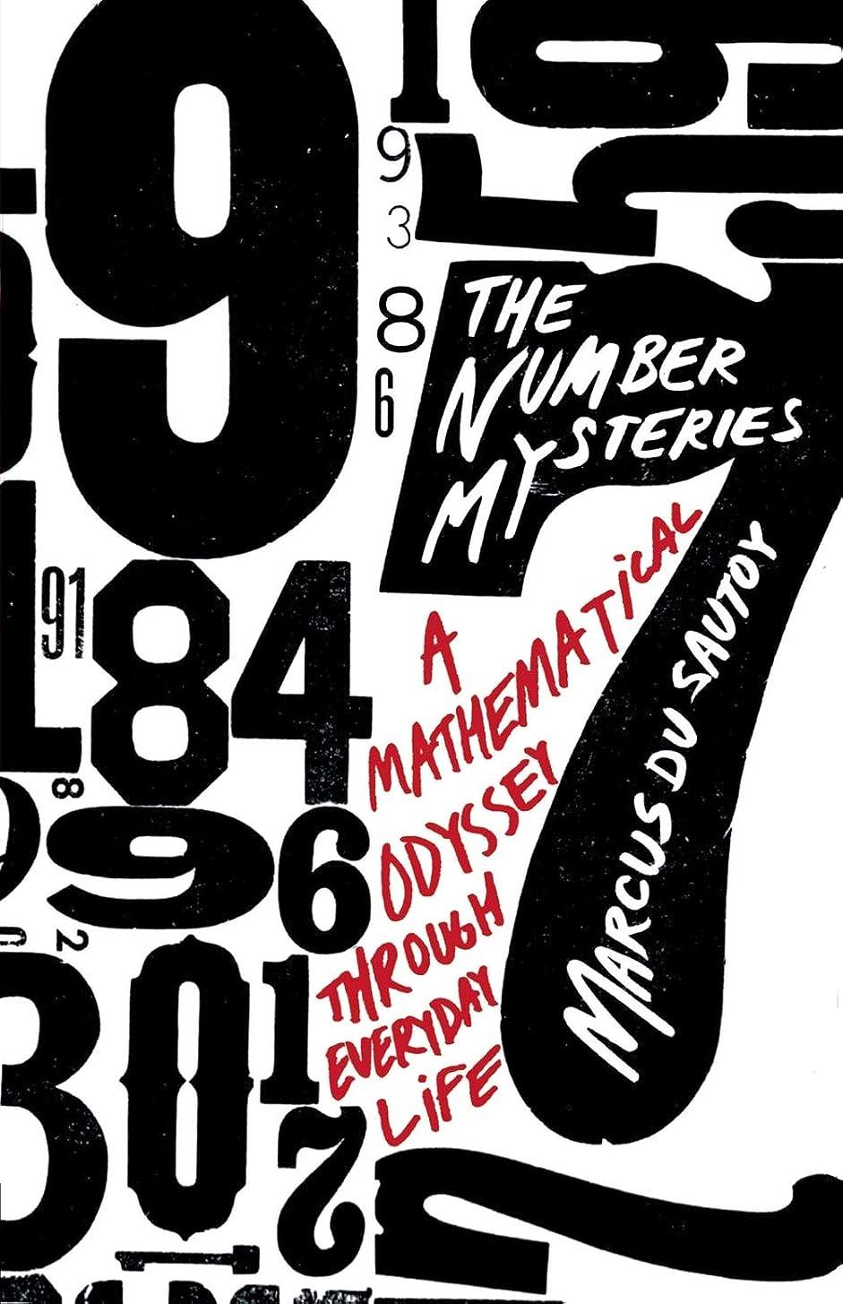マラドロイト誕生日活性化するThe Number Mysteries: A Mathematical Odyssey Through Everyday Life