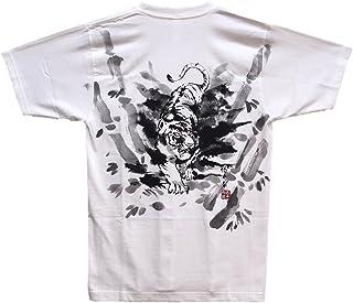虎 タイガー Tシャツ 白黒 半袖 和柄 日本画 手描き 墨絵 伯舟庵