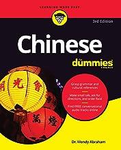 Best mandarin for dummies Reviews