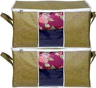 PrettyKrafts Underbed Jute Print Storage Bag, Storage Organizer, Blanket Cover with Side Handles (Set of 2) - Jute Green