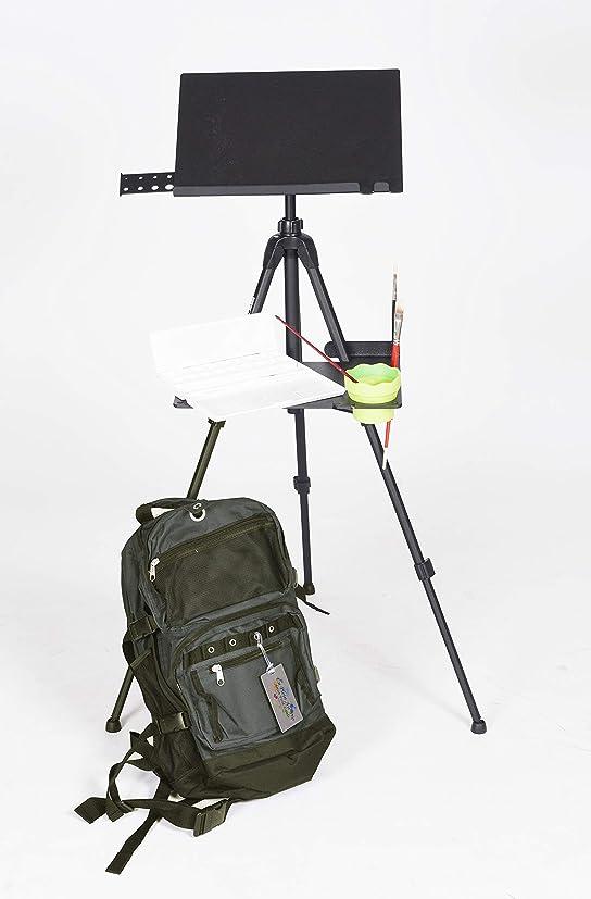 と火山のこれらThe En Plein Air Pro トラベラーシリーズ 水彩画用 Sunpak 2001三脚付き