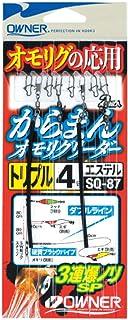 オーナー(OWNER) からまんオモリグリーダー トリプル 60cm SQ-87 No.36287