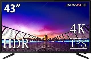 JAPANNEXT JN-IPS4300UHDR 43インチ PCモニター 4K HDR対応 PIP/PBP MHL HDCP2.2 液晶ディスプレイ UHD解像度