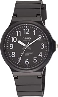 Casio Men's Black Dial Silicone Band Watch - MW-240-1BVDF