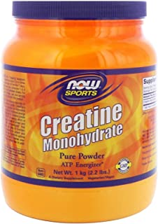 Creatine Monohydrate Growth of Lean Mass ATP Energizer Pure Powder 2.2 lbs 1 kg