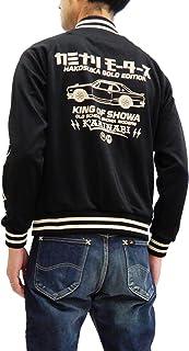 KAMINARI Men's Casual Zip-Up Track Jacket Japanese Old Car Graphic KJS-1100