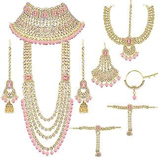 Aheli Indian Bridal Jewelry Set Long Choker Necklace Earrings Maang Tikka Nath Paasa Hath Phool Traditional Faux Kundan Be...