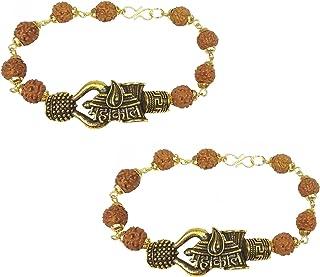 Utkarsh (Set Of 2 Pcs) Adjustable Stylish Trending Brown Beads Rudraksha Mala Chain Om Mahadev Bolenath Mahakaal Lord Shiv...