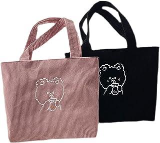 QLTY 2 Stück Cord-Einkaufstasche,Damen-Umhängetasche,Cord-Umhängetasche,Schulterhandtasche,Wiederverwendbare Cord-Einkaufs...