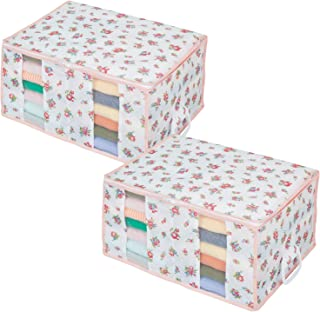 アストロ 収納ボックス 衣類用 2個 ガーデン柄 不織布 仕切り付き 取っ手付き 183-30