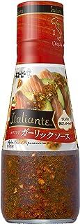 キユーピー Italiante ガーリックソース 125g