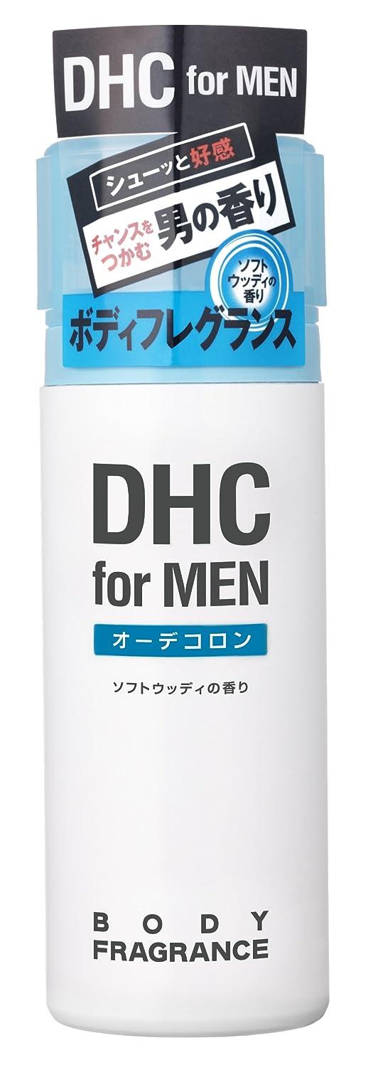 補体フェード自動的にDHCforMEN ボディフレグランス 80g