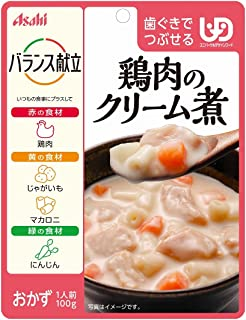 バランス献立 鶏肉のクリーム煮 100g×6個 【歯ぐきでつぶせる】