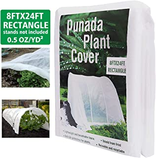 punada Premium Plant Covers 8Ft x 24Ft Reusable Flowing Low Covers for Pest Animal Protection Insect barriers only No Frost Protection-0.5oz/yd² (Frame not Include)