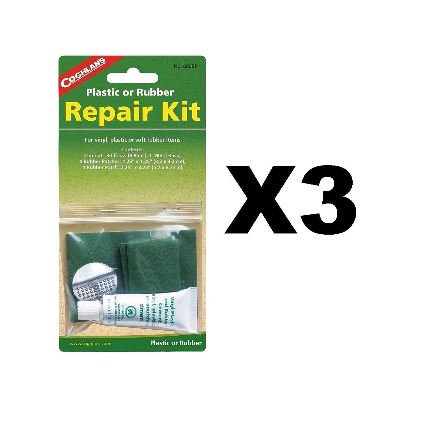 認証吸収剤近代化Coghlan 'sプラスチックまたはゴム修理キットW / 0.3?FLオンスラバーパッチ( 3?- Pack )