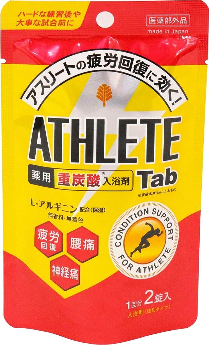 傷つきやすい一月塩薬用 アスリートタブ 1回分 2錠入