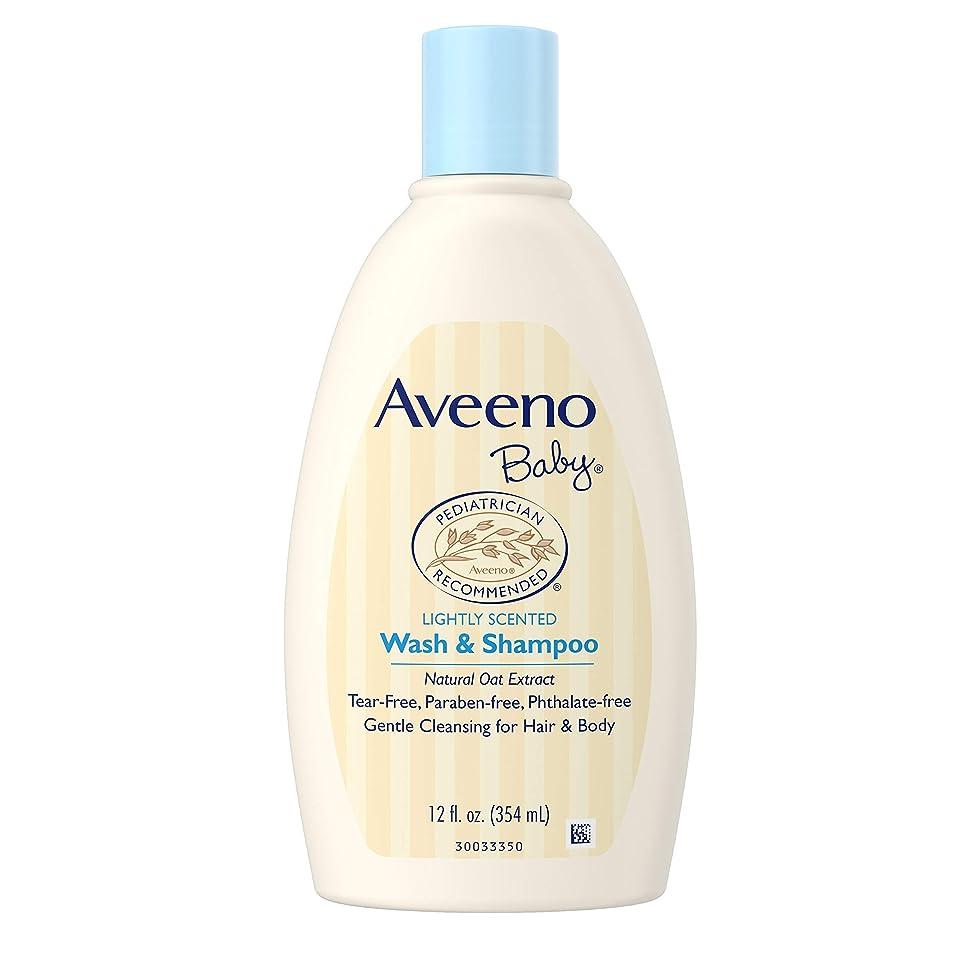 アレイラフ言及するAveeno Baby Wash and Shampoo - 12.0 oz.