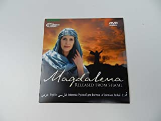 Magdalena: Released from Shame / Bonus: The Story of Jesus for Children / ARABIC, ENGLISH, FARSI (PERSIAN), INDONESIAN, RUSSIAN (CENTRAL ASIAN), SOMALI, TURKISH and URDU Audio [DVD Region 0 NTSC]