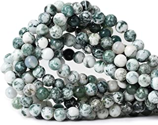 Qiwan 45PCS 8mm Natural Tree Agate Gemstone Round Loose Beads for Jewelry Making DIY Bracelet Necklace 1 Strand 15