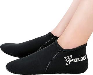 Seavenger Zephyr 3mm Neoprene Socks | Wetsuit Booties for Scuba Diving, Snorkeling, Swimming