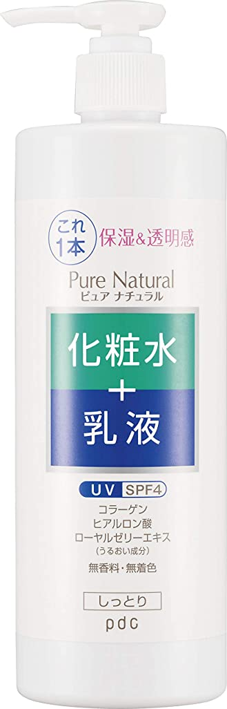心配するレスリング褒賞Pure Natural(ピュアナチュラル) エッセンスローションUV 大容量 500mL
