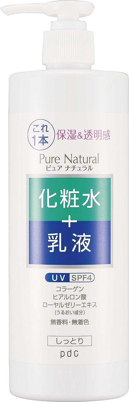 報復耐えられる慣習Pure Natural(ピュアナチュラル) エッセンスローションUV 大容量 500mL