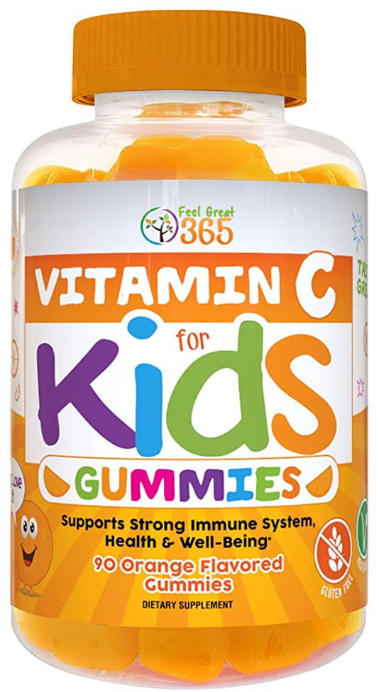 Vitamin C Gummies for Kids by Feel Great 365 (45 Servings), 90 Orange Flavored Gummies - Immunity Support, Plant-Based, Gluten Free, Non GMO, Pectin Based