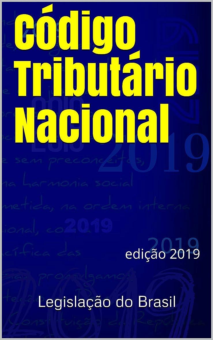 タイトル取り囲むに渡ってCódigo Tributário Nacional: edi??o 2019 (Direito Positivo Livro 1) (Portuguese Edition)