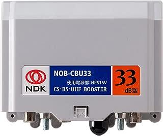 二幸電気工業 NOB-CBU33 電源分離 家庭用UHF・BS・CSブースター