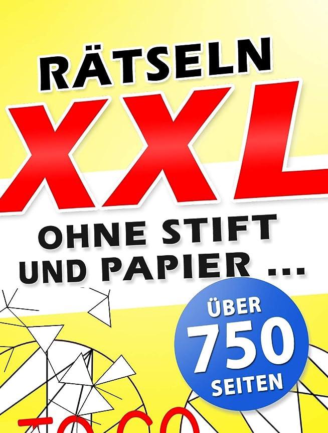 代表小麦再生的R?tseln XXL ohne Stift und Papier: Neue R?tsel: Querdenker-R?tsel /  Logik-R?tsel / Bilderr?tsel / Puzzle-Rate-R?tsel uvm ... (German Edition)