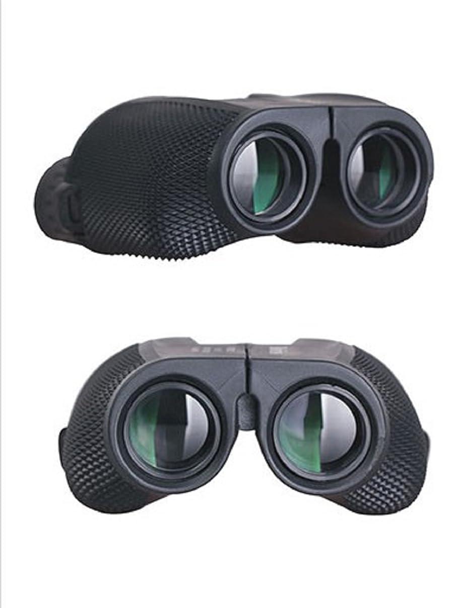 10X25 HD All-optical green film waterproof binoculars telescope for travel binoculars