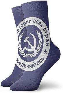 QUEMIN, URSS bandera americana hombres mujeres calcetines deportivos casuales calcetines largos para correr regalos calcetines unisex calcetines transpirables