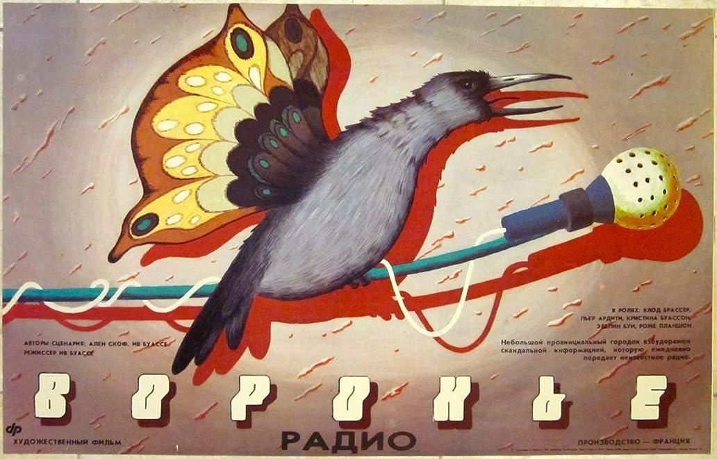 ORIGINAL 1989 RUSSIAN POSTER - RADIO CORBEAU - CROW SINGING INTO MICROPHONE ART qcz3986618