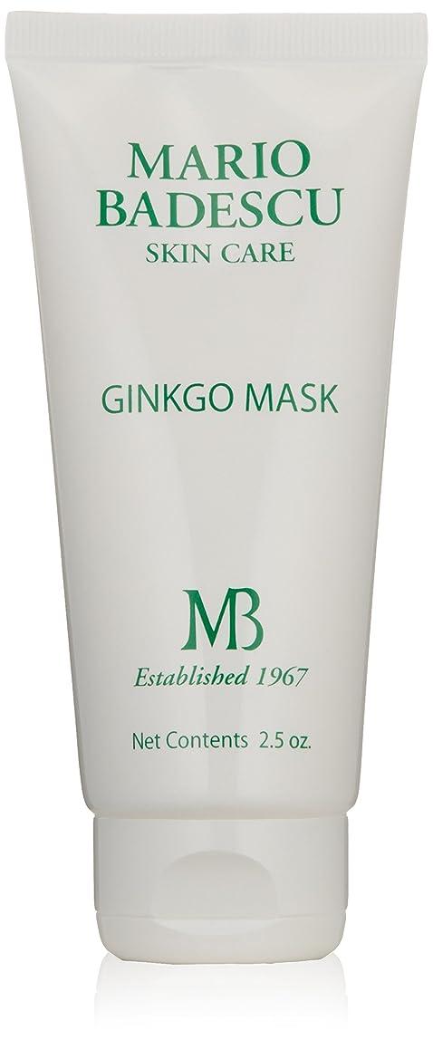 心理的陪審窓を洗うマリオバデスク ギンコ マスク 73ml/2.5oz
