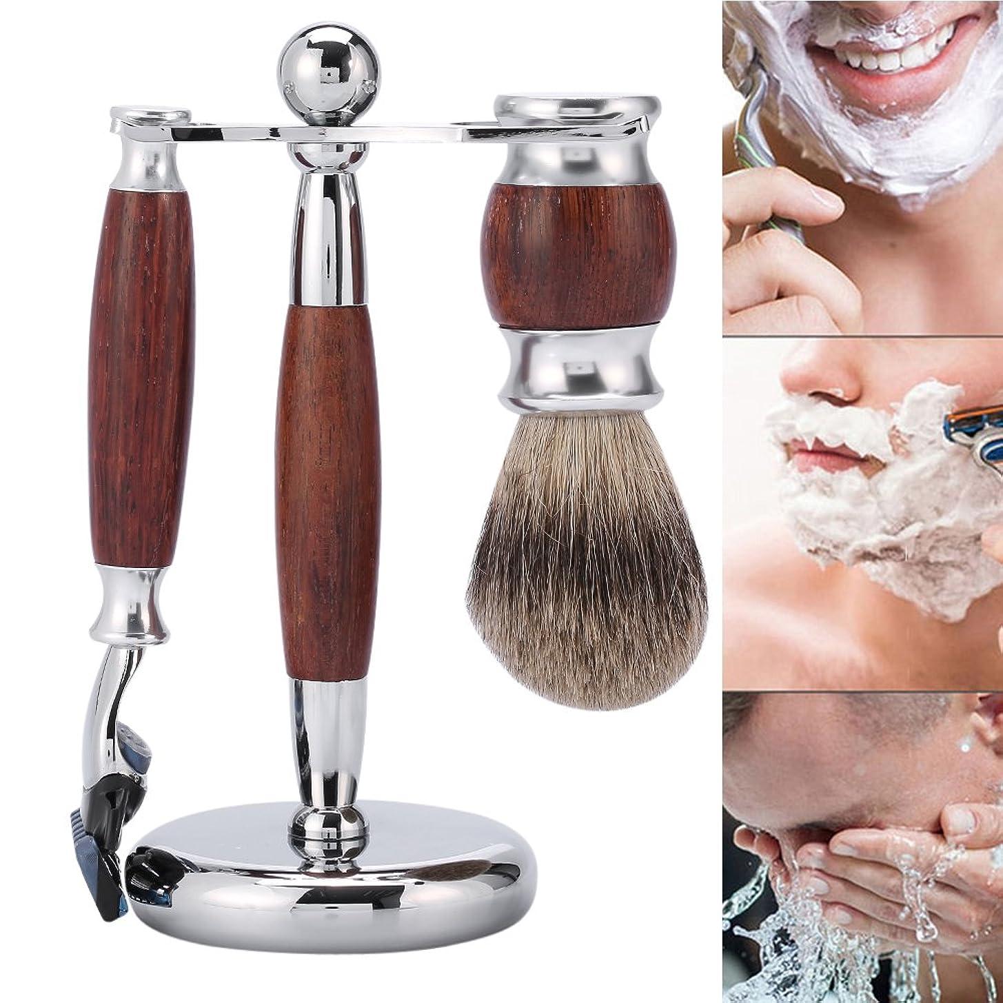 震え闘争健康的プロのひげを剃る、剃刀安全5層かみそり+マホガニーシェービングブラシとシェービングスリーブホルダーを剃ることは男性のための良い贈り物です