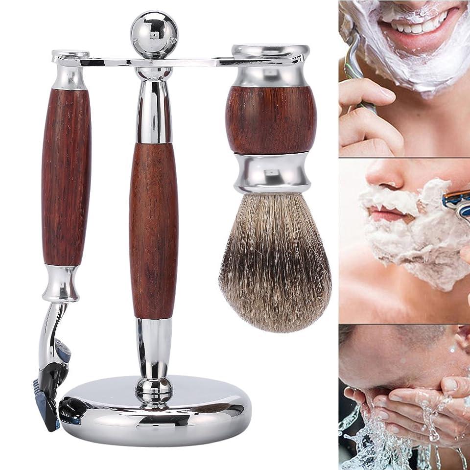 処方気づかない第五プロのひげを剃る、剃刀安全5層かみそり+マホガニーシェービングブラシとシェービングスリーブホルダーを剃ることは男性のための良い贈り物です