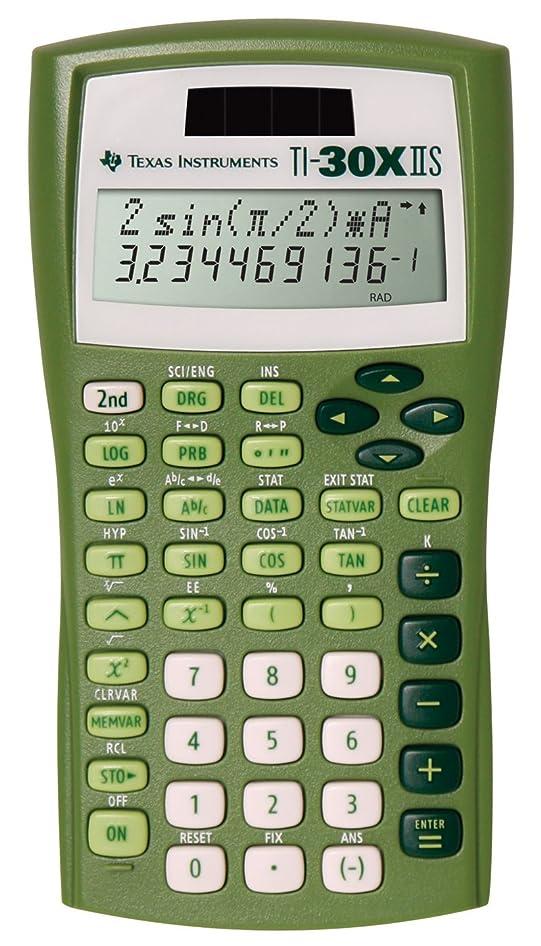 部門衝撃定期的なTexas Instruments ti-30?X IIS複線Solar/battery-powered Scientific Calculator、ライムグリーン