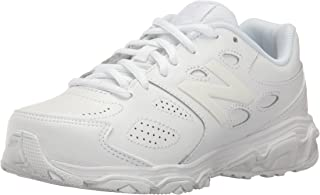 Best white cross school shoes Reviews